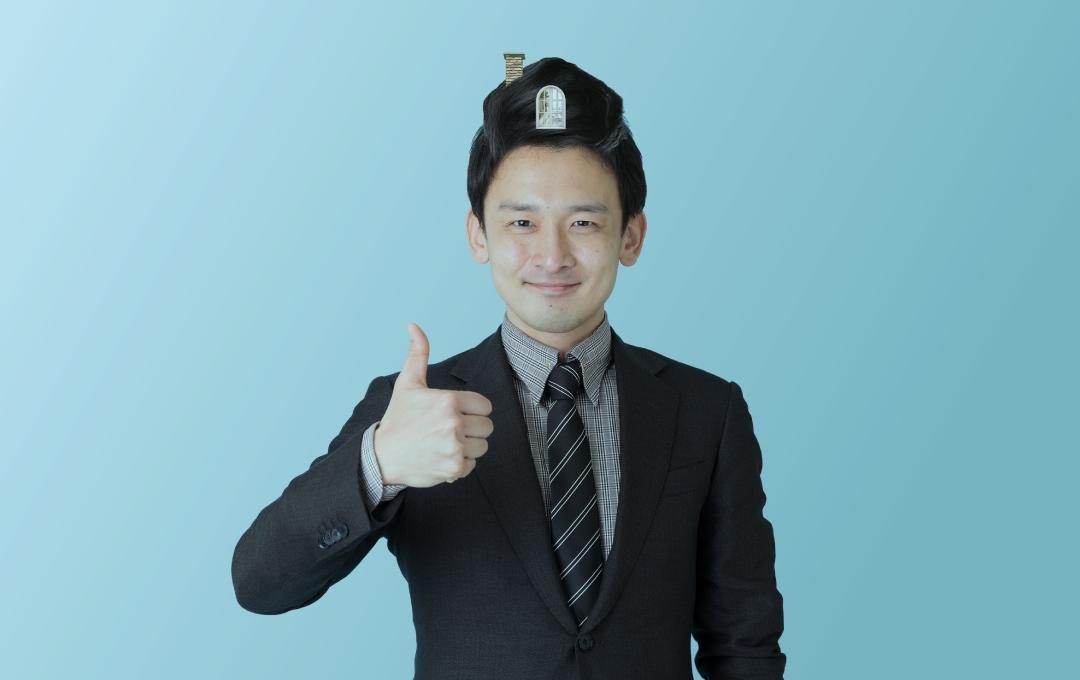 大分の不動産情報サイト【osumu オースム】