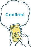 大分不動産情報サービス|予約確定メール|