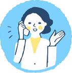 大分不動産情報サービス【OSUMU】|お問い合わせ|ワンストップリノベーション