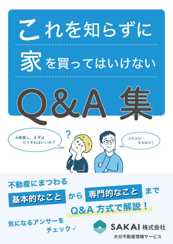 BOOK-4/Q&A集