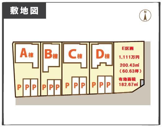 大分市大字森(鶴崎駅)土地【売地】約60坪 建築条件無し