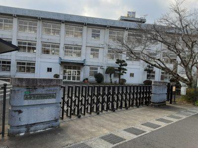 大分市立判田中学校