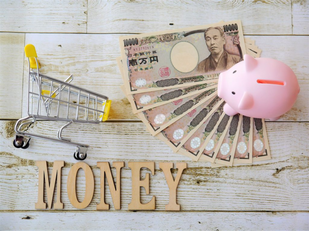 不動産の諸費用について
