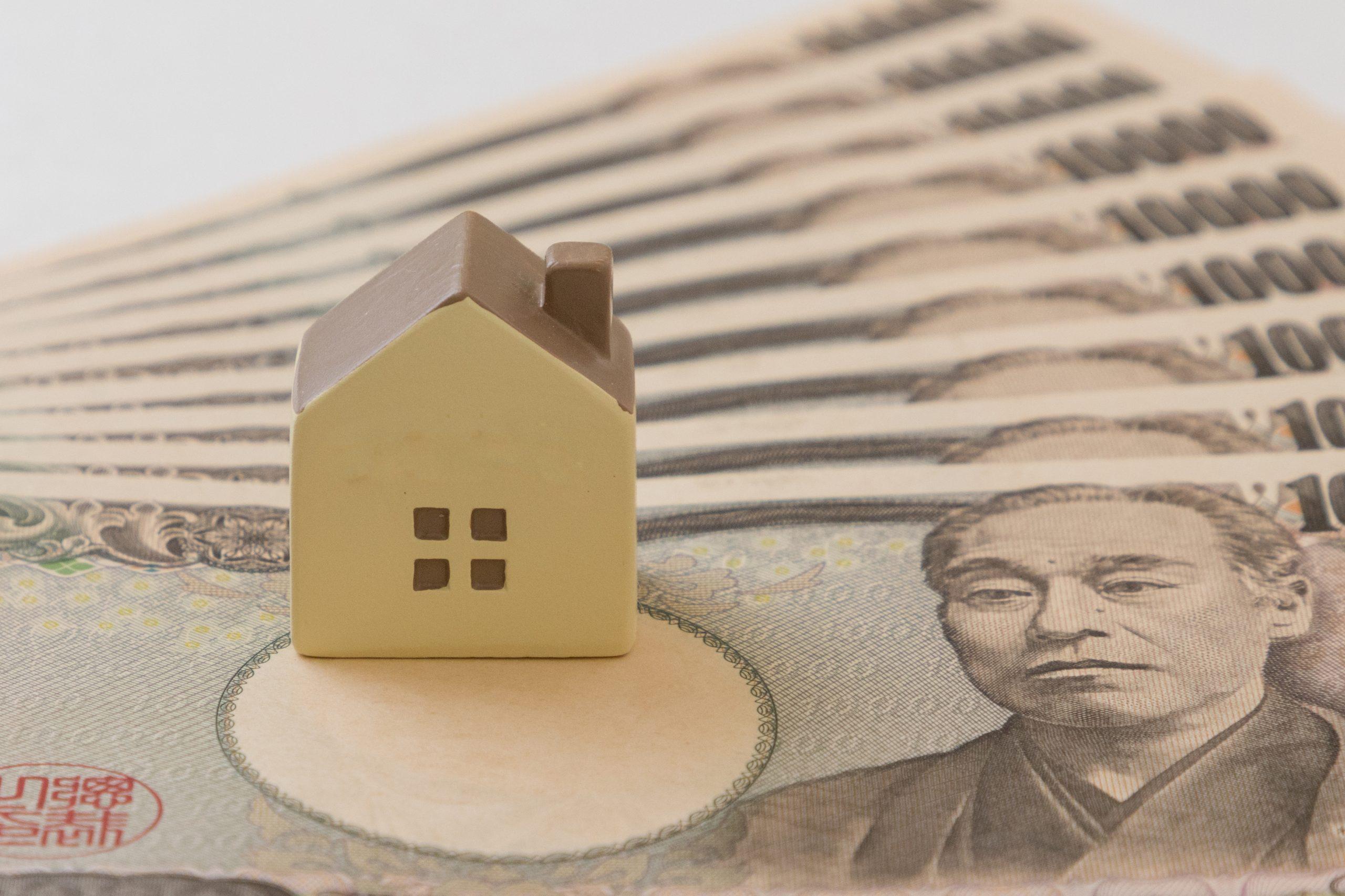 大分市で中古住宅を購入する際に使える補助金