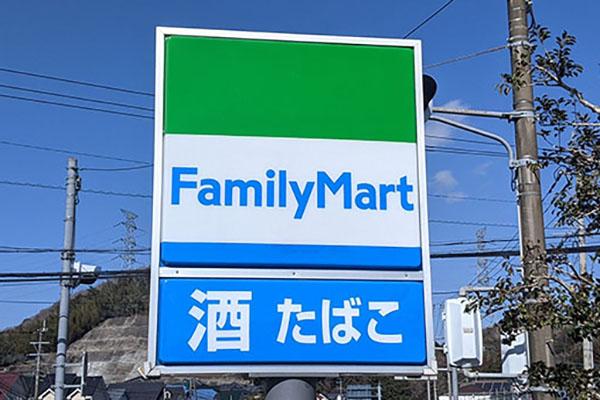 大分市大字下判田売地 周辺環境 ファミリーマート