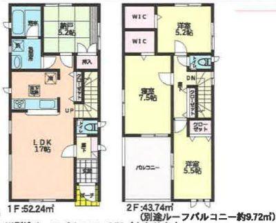 大分市富士見が丘東4丁目 新築戸建 建売住宅