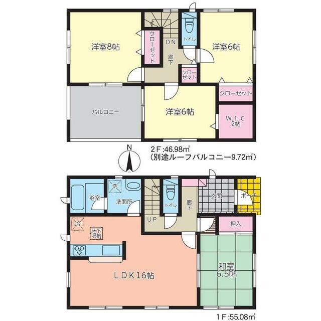 久原中央3(坂ノ市駅) 2299万円_新築建売住宅_間取り図