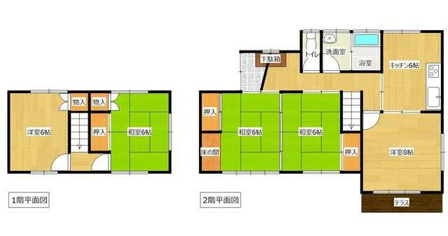 大分市富士見が丘西3丁目の中古住宅 間取り 【OSUMU】大分不動産情報サービス