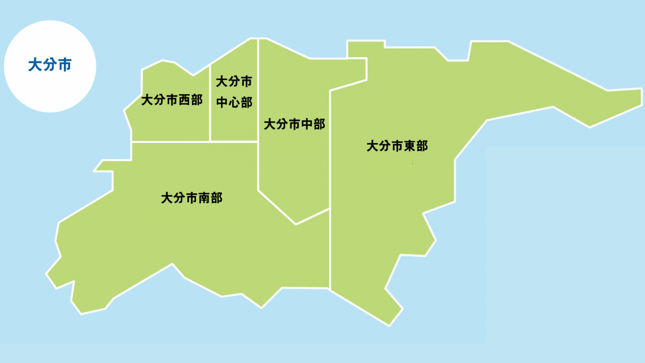 大分市マップ