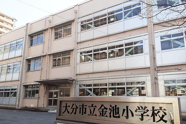 金池小学校