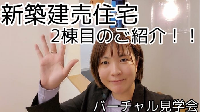 SAKAI株式会社Youtubeサイト SAKAいーじゃん.TV より、バーチャル見学会の三浦麗