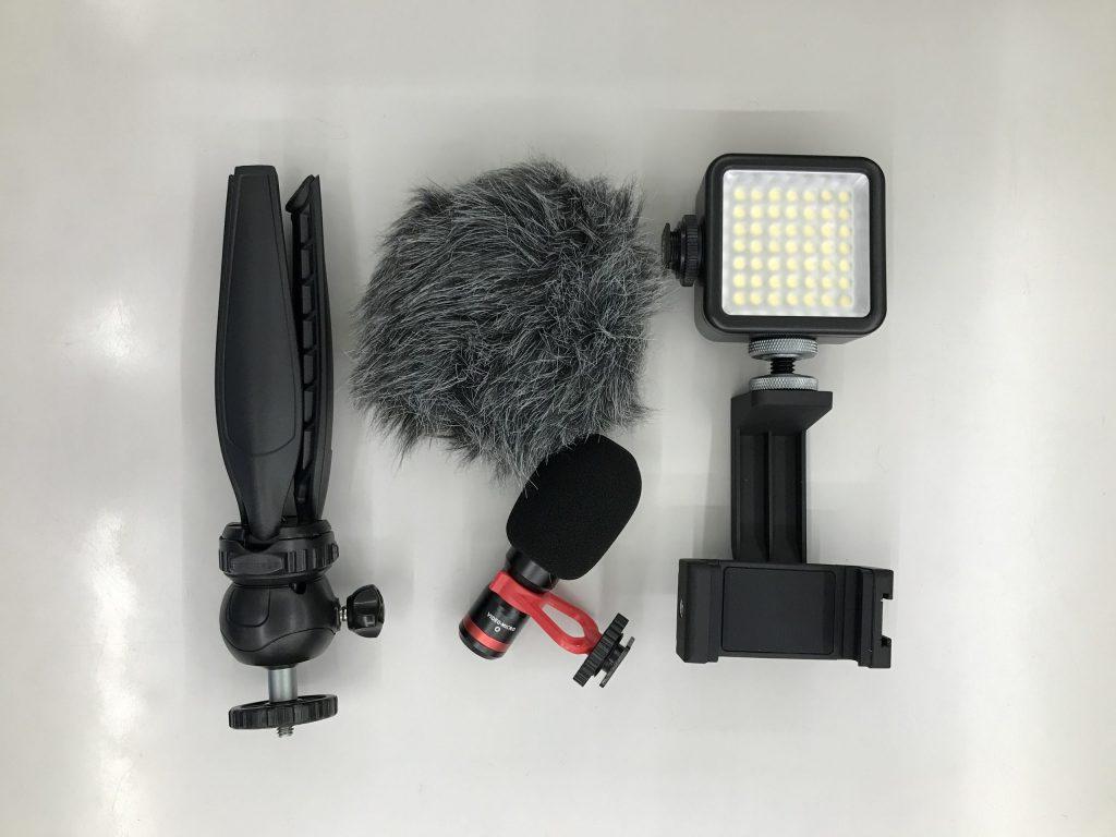 大分不動産情報サービススタッフブログ|スマートフォン用のマイクとライト