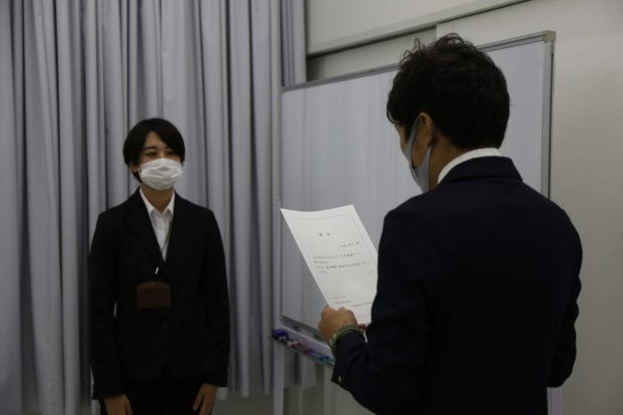 SAKAI株式会社ス 辞令交付式 新人水谷の配属先はCS部