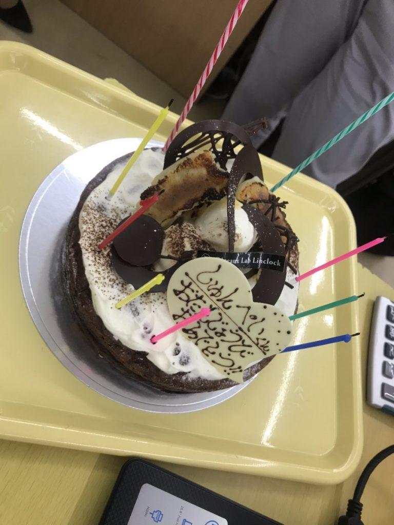 大分不動産情報サービス|山口の誕生日 バースデイケーキ