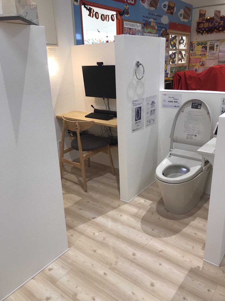 別府ゆめタウンにオープンしたSAKAIのお店 内部 トイレとリモートスペース