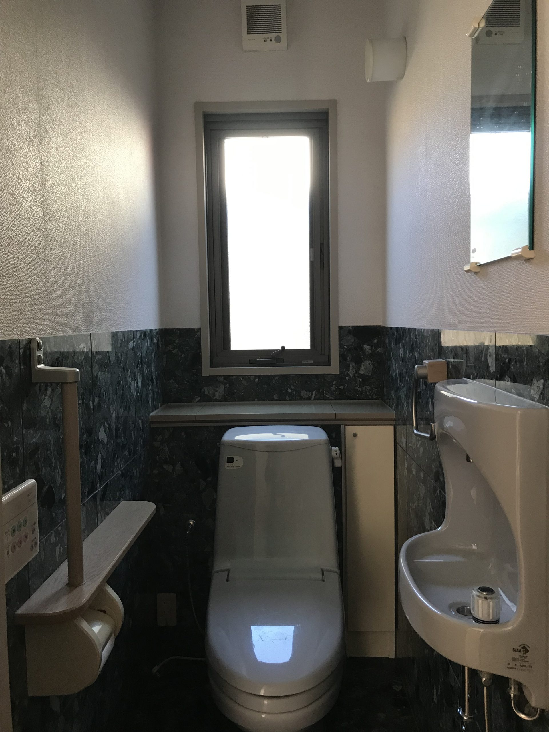 大分市高江南 中古住宅 トイレ