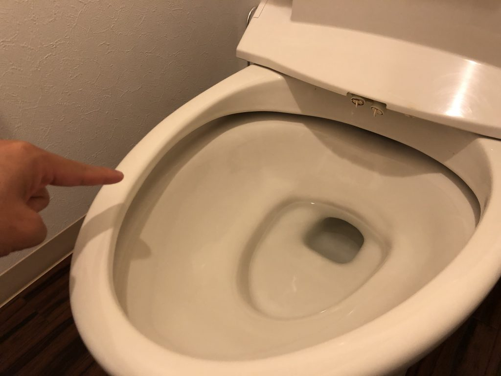 大分不動産情報サービススタッフブログ|トイレのフチ