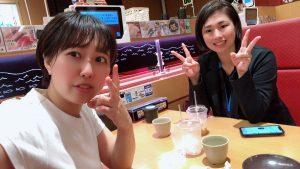 大分不動産情報サービス SAKAI株式会社 大久保美和 林実希 回転寿司屋さんでご飯に行った時の写真