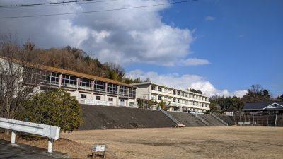 大分市立竹中中学校