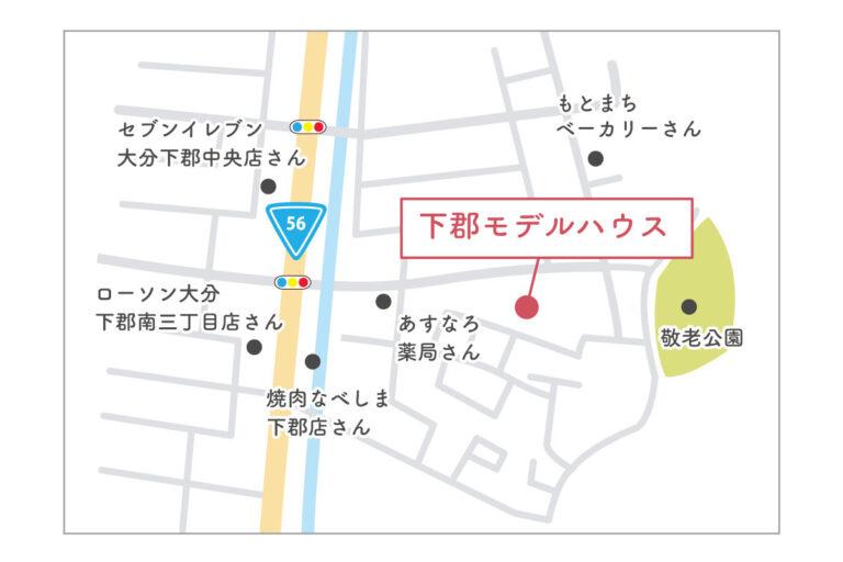 SAKAIモデルハウスの場所