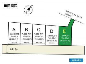 大分市賀来南1丁目 売地E区画図
