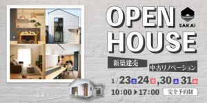 オープンハウスの画像