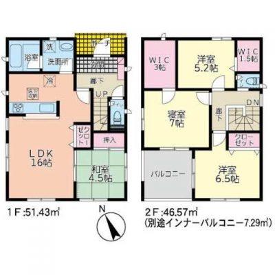 大分市政所2丁目 新築建売1-2期4号棟