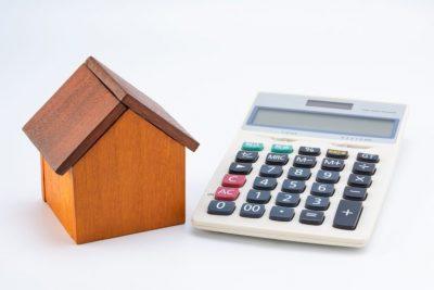 「不動産取得税?」これって何ですか?<br />住宅購入した後の税金の話