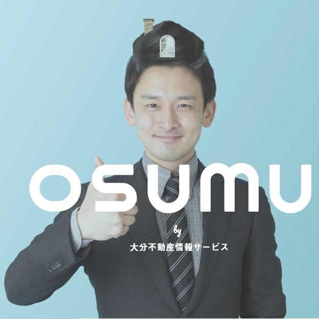 大分不動産情報サービス|8月1日(土)営業時間変更のお知らせ
