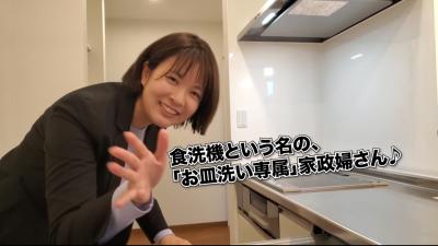 大分市大字片島西棟 新築戸建 3,507万円 動画アップしました!
