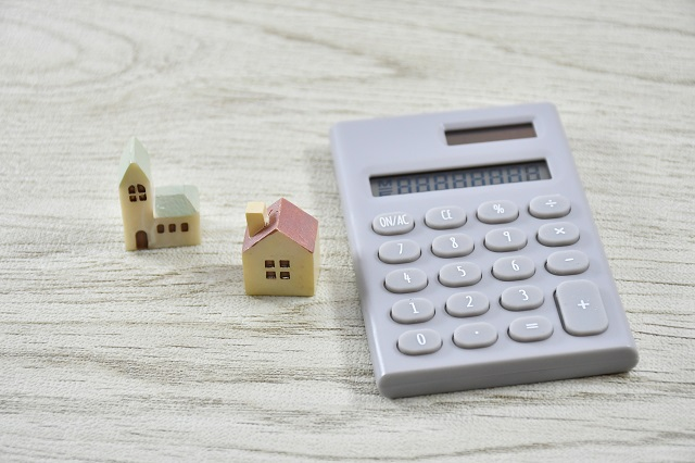 住宅を購入した後にかかる税金の話