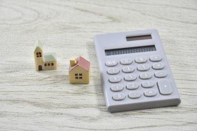 「世間でいう低収入の我が家でもマイホームを選択したわけ」について