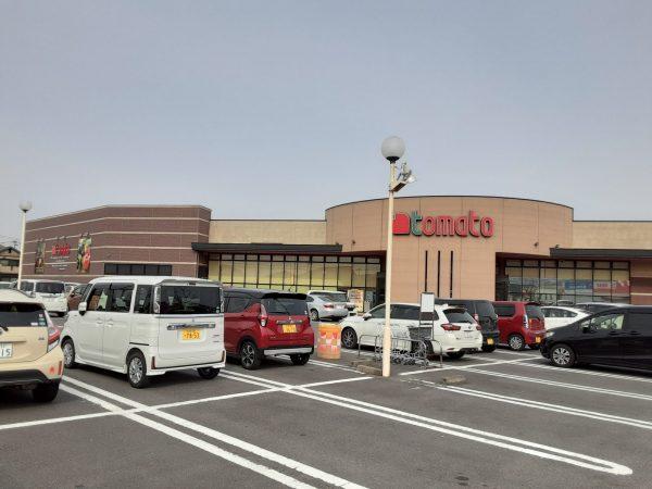 大分市田尻新築建売C棟 周辺環境 tomato